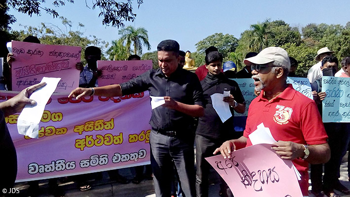 trade union protest colombo feb 04 2017