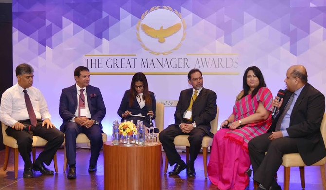 The Great Manager Awards ලංකාවේ